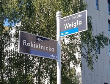 Ulica im. profesora Rudolfa Weigla